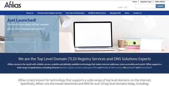 Screenshot of the Afilias homepage