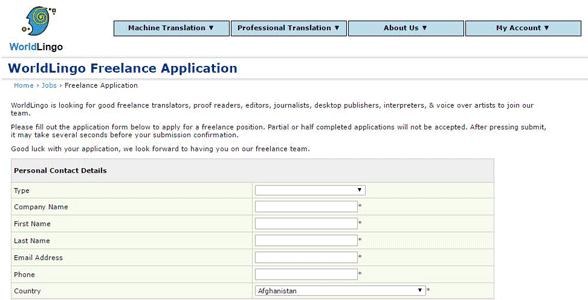 Screenshot of WorldLingo's freelance application