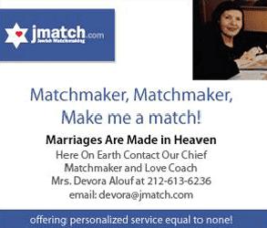 Screenshot of a JMatch advertisement