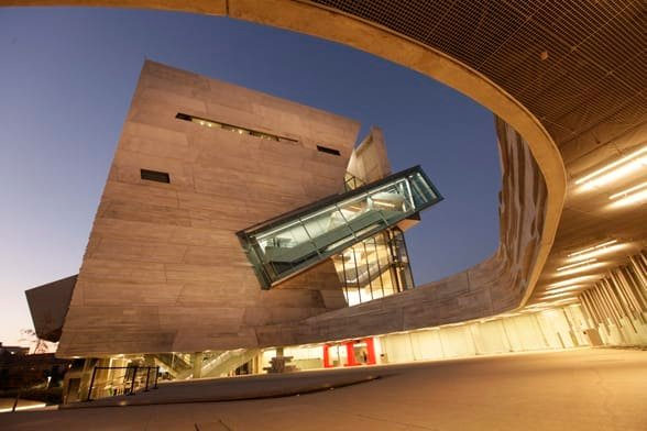 Photo of the Perot Museum exterior