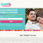 Greek Dating Site