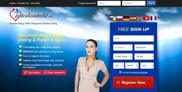 Screenshot of Interkontakt's website