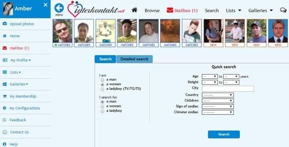 Screenshot of Interkontakt's member search page