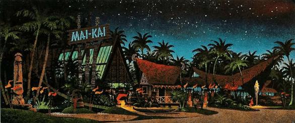 Postcard photo of Mai-Kai