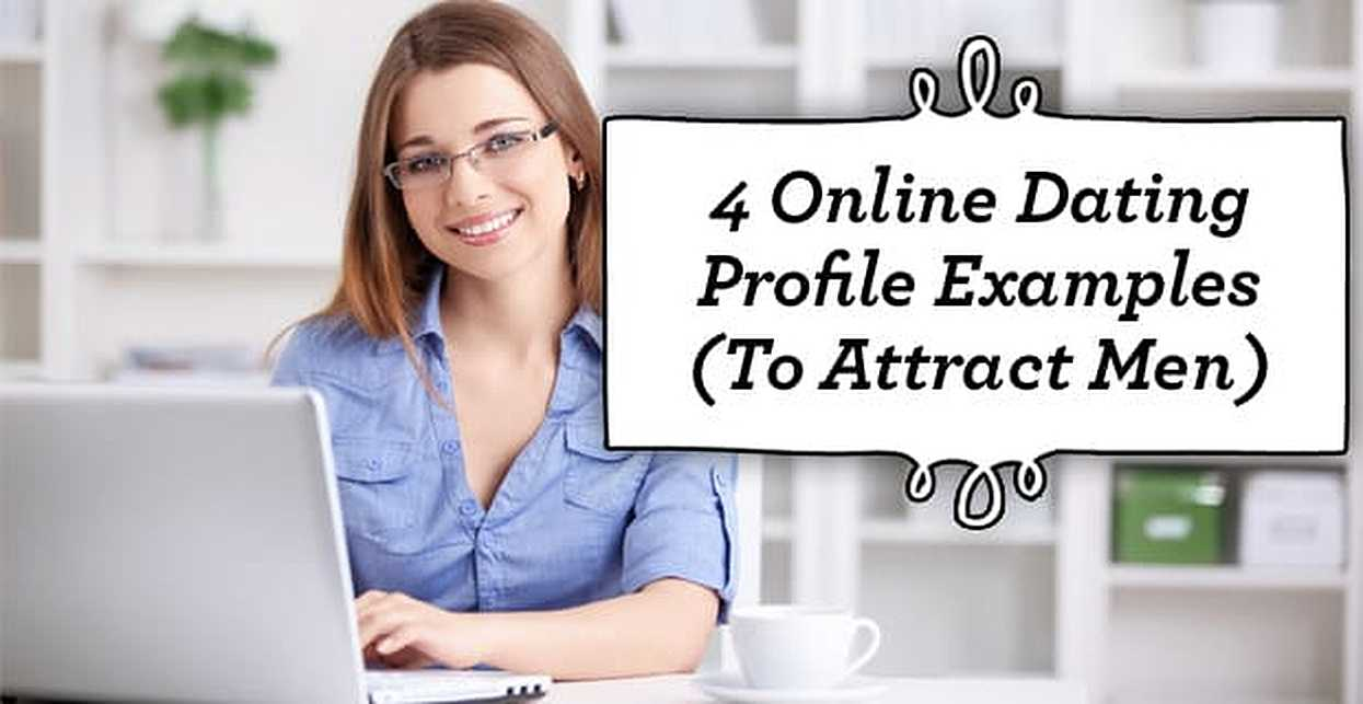 Good personal profile for online dating