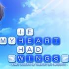 ifmyhearthadwings