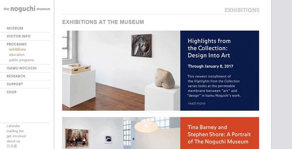 Screenshot of the Noguchi Museum's exhibition page