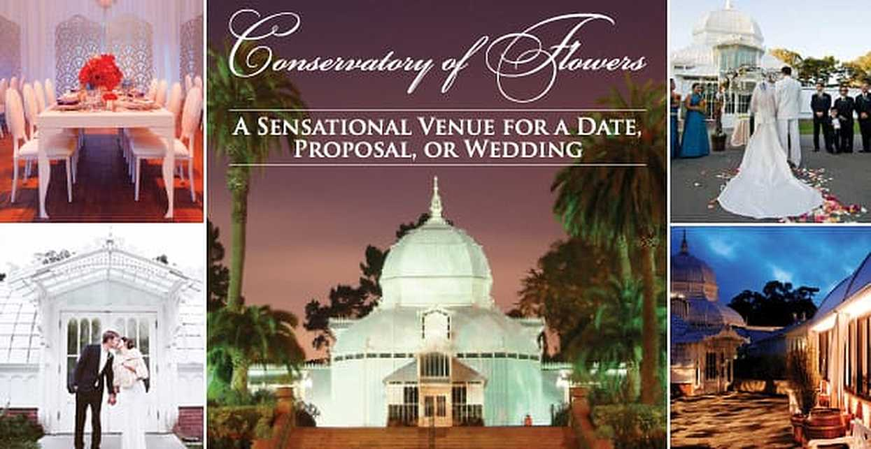 The Conservatory of Flowers in San Francisco: A Sensational Venue for a Date, Proposal, or Wedding