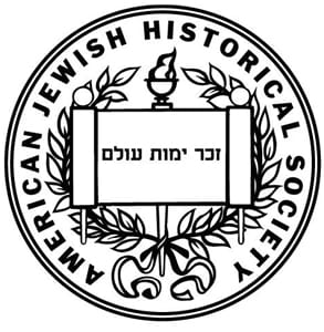 Photo of the AJHS logo