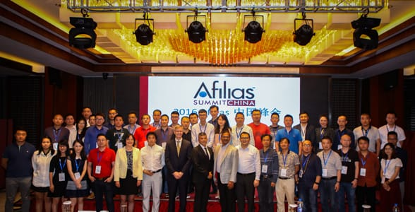 Photo of the Afilias team