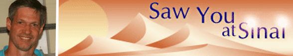 Collage of Marc Goldmann's headshot and the SawYouAtSinai logo
