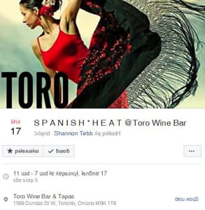 Photo of a singles event hosted by Shannon Tebb and Toro Wine Bar
