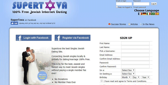 Screenshot of SuperTova's signup page