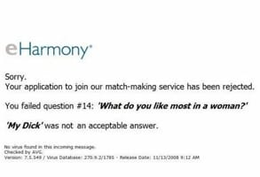 Screenshot of an eHarmony rejected application