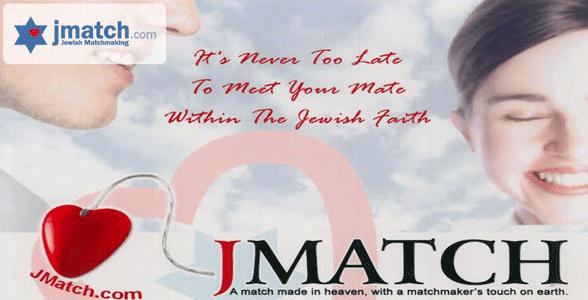 Screenshot of JMatch's homepage