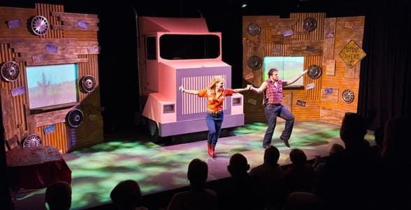 Photo of a performance at the Repertory Theatre