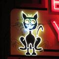 Guthrie's Alley Cat Logo