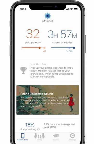 Screenshot of Moment