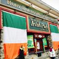 Rory Dolan's Restaurant & Bar Logo