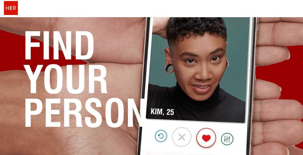 Screenshot of HER's homepage