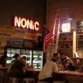 Nonic Beer Bar & Kitchen Logo