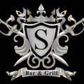S Bar & Grill Logo